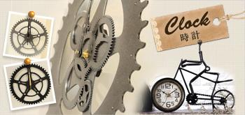 壁掛け時計 アンティーク,おしゃれ,時計 壁掛け 北欧,自転車,自転車ギア,モチーフ,大きい,オリジナル,ウォールクロック,インテリア,プレゼント